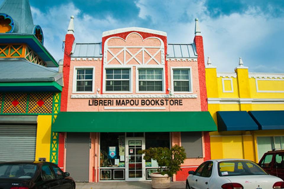 2 Miami-area Neighborhoods Among Best Opportunity Markets in U.S. Miami Future Opportunities